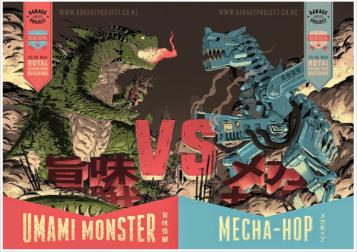 Umami Monster & MECHA-HOP! Copyright Garage Project 2014