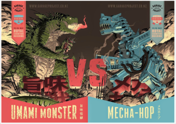 Umami Monster & MECHA-HOP! Copyright Garage Project 2014